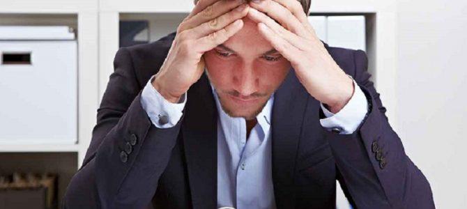 استرس در کارمندان
